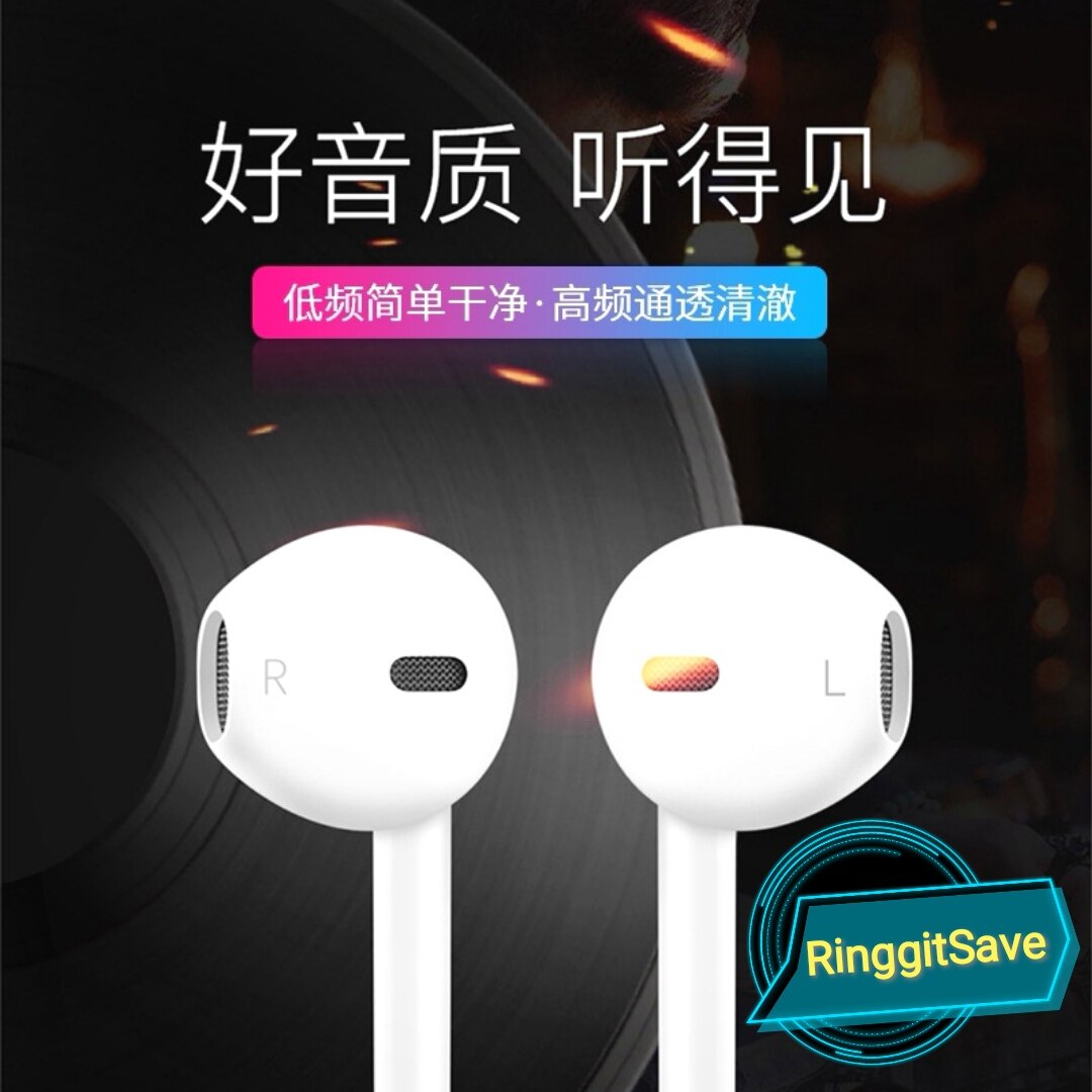 Earpads with 3.5mm Headphone Plug Wired In-Ear Earphones Headset For All Device