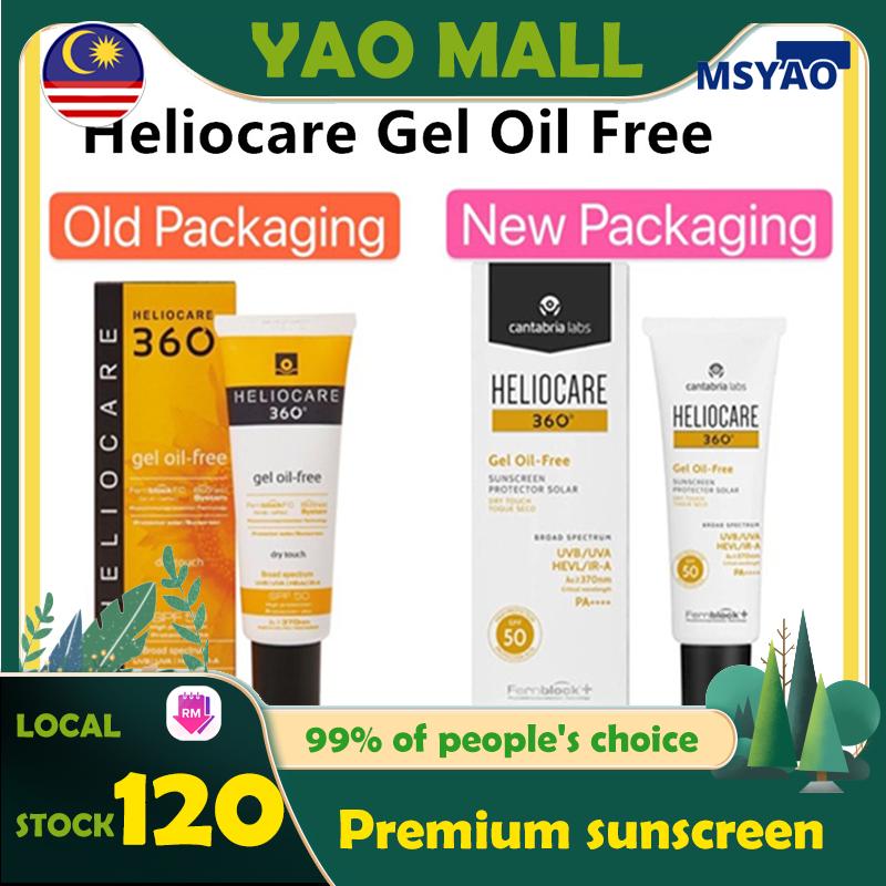 【Ready Stock】Heliocare 360 Gel Oil Free SPF50 Fernblock 50ml ORIGINAL Sunblock sunscreen oil dry touch fluid cream water gel advanced