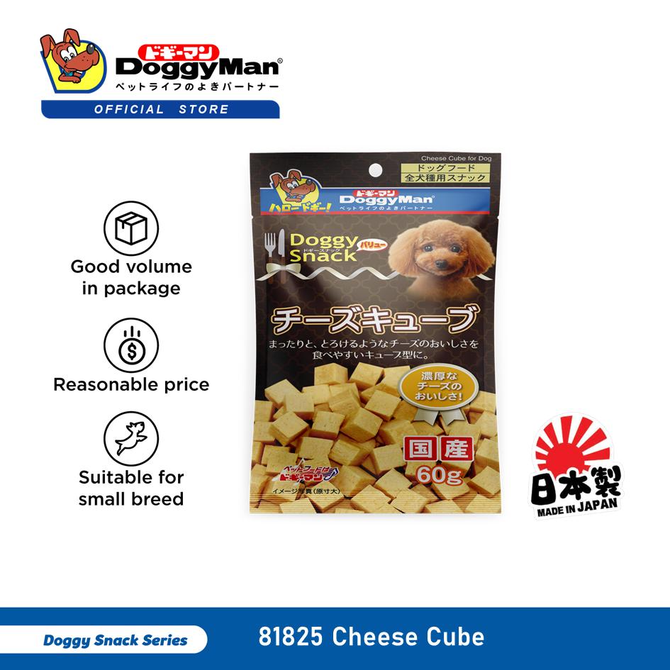 DoggyMan Value Cheese Cube 60G [Dog Treat Snack Snek Anjing]
