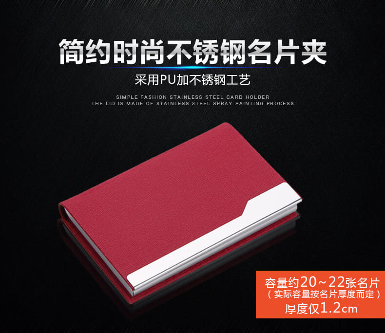 [NEW][M'sia warehouse Direct] 2020 Rainbow Series Men's & Women's Bussiness Name Card Leather Stainless Steel Luxury Box Holder Korean Series Upgrade Version Card Box W Magnet Personality Stylish Wallet ID Card Box Perfect Gift For Love One Kulit Halal