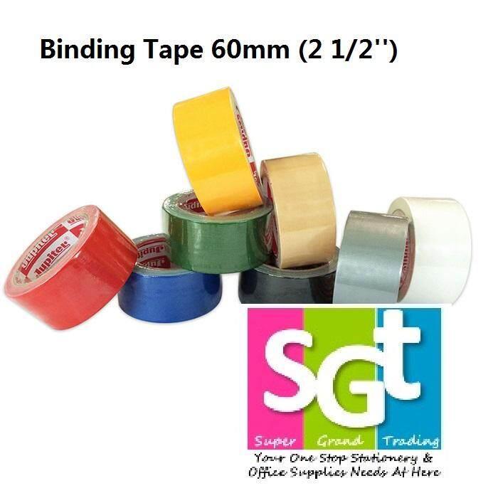 Cloth Tape / Binding Tape 60mm x 6Y (5pcs/Set)