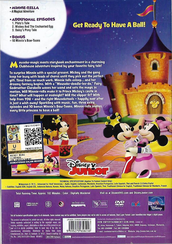 Mickey Mouse Clubhouse Minnie-Rella DVD