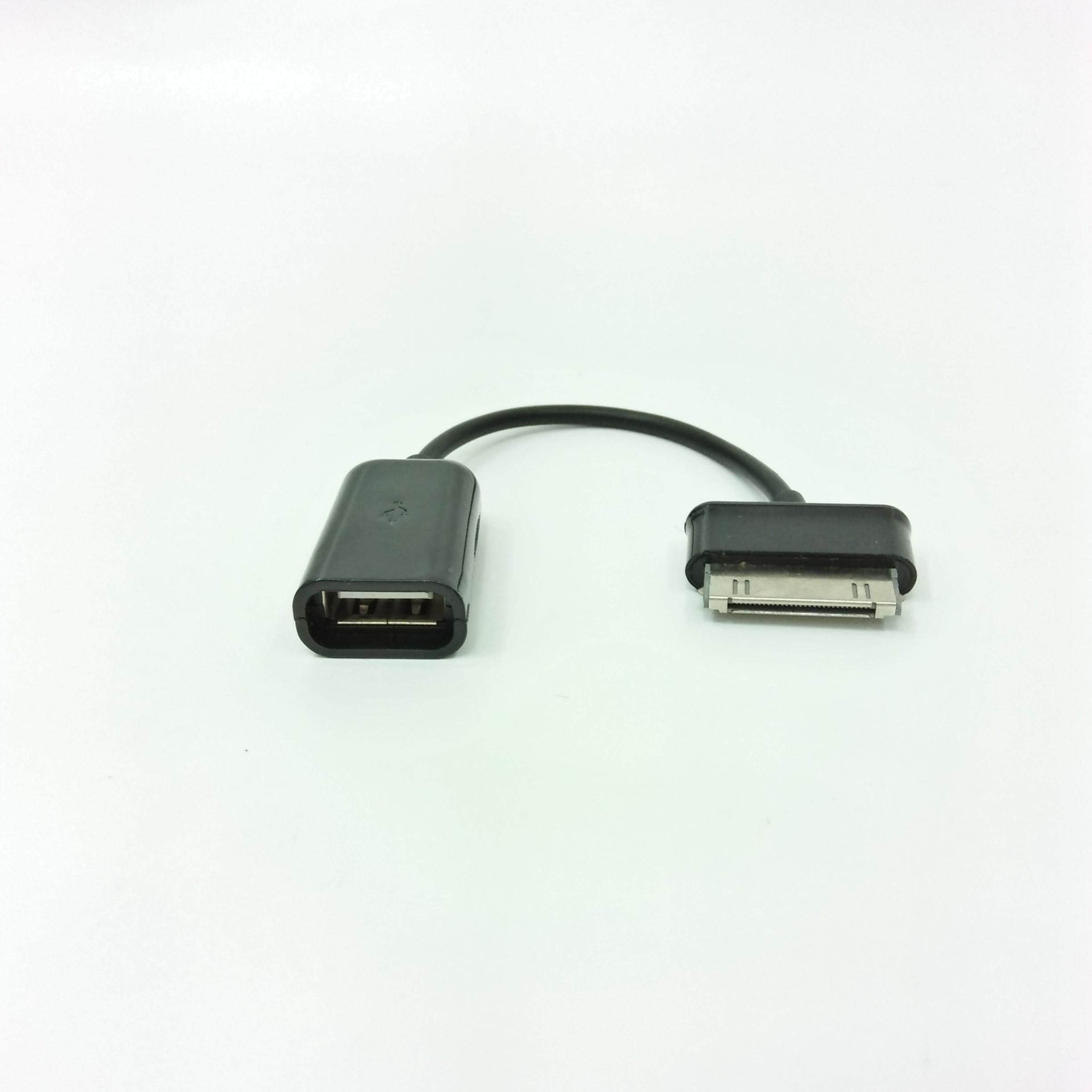 GALAXY TAB OTG CABLE