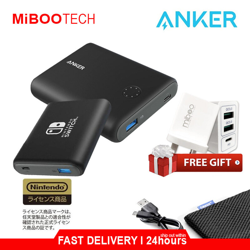 [Miboo] Anker A1241 Original Limited Edition Nintendo Switch 1340mAh 22.5W PD Fast Charging Powerbank Super Safe Super Fast Super Save Game Lover - Black/Grey