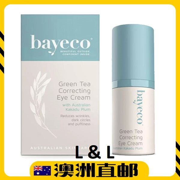 [Pre Order] Bayeco Green Correcting Eye Cream ( 15g ) (Made In Australia)