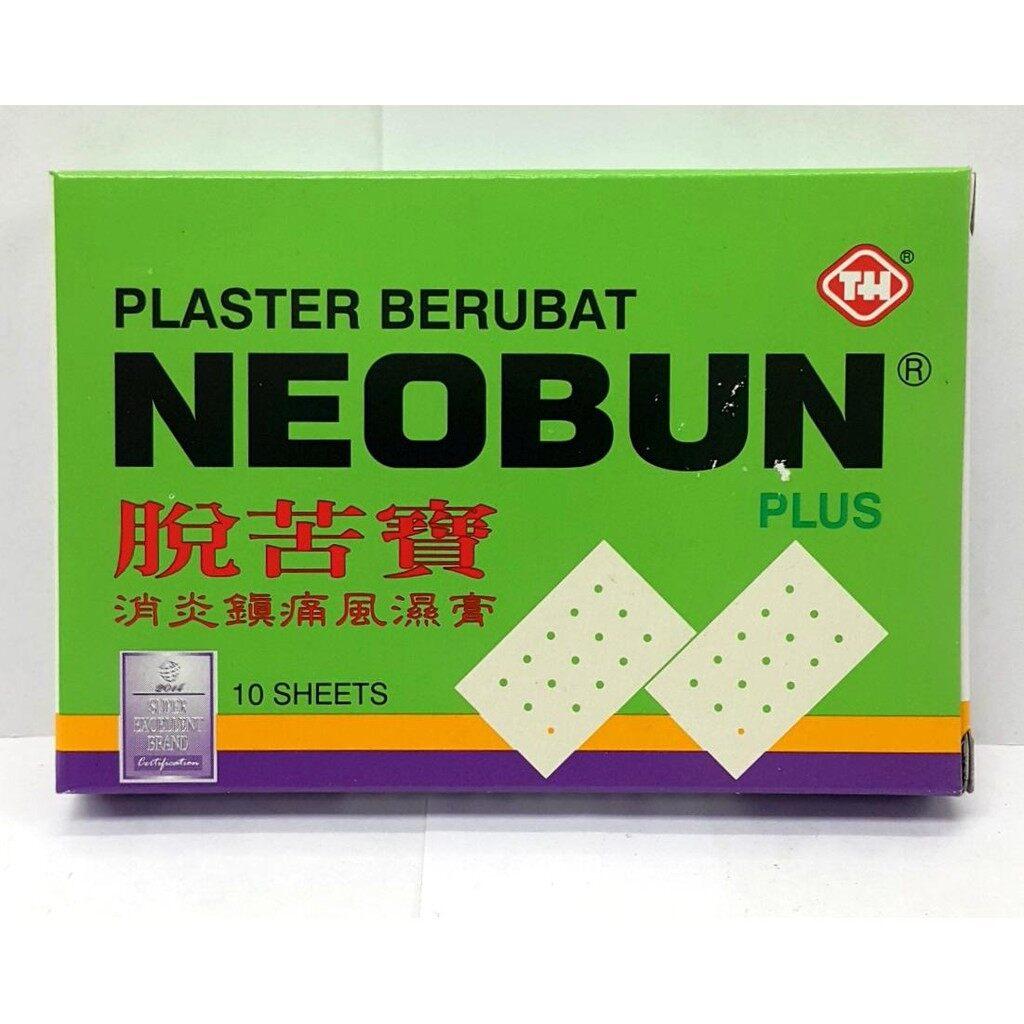 NEOBUN Plaster Berubat Plus 10 Sheets (1 Unit)