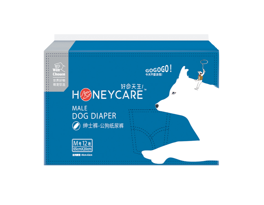 Honeycare【好命天生】Male Disposable Diapers / Urine Diapers / Dog Diapers 纸尿裤 / 生理裤 / 宠物尿裤 M size (45cm - 63cm) 16 to 33KG