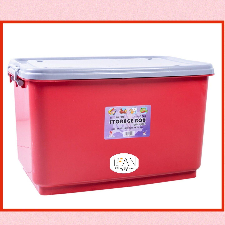 TWINS DOLPHIN 3277/3278 Multi Purpose Storage Box With Wheel, 70LTR