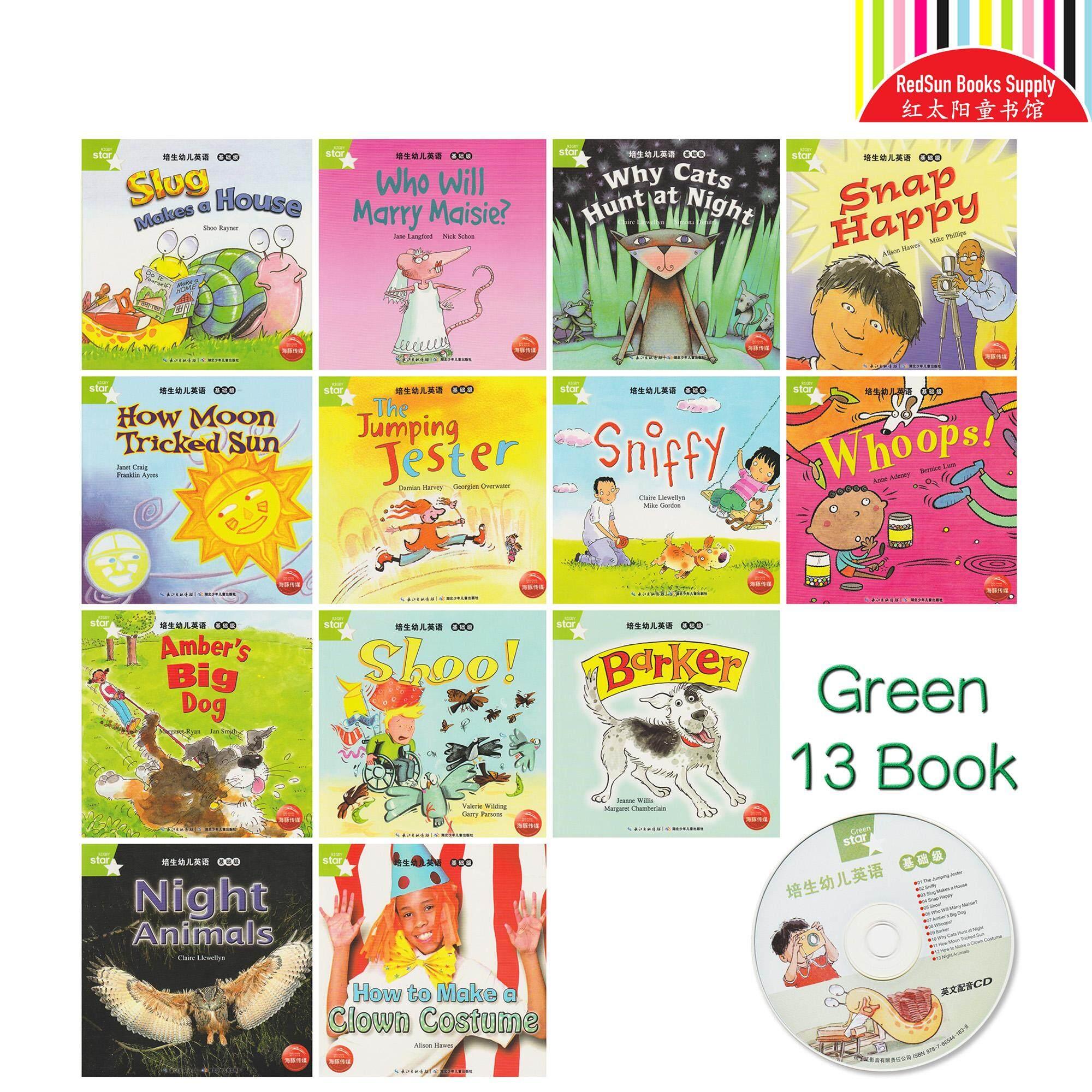 So Easy Kids Learning English Basic Level (13 Books Free 1CD)