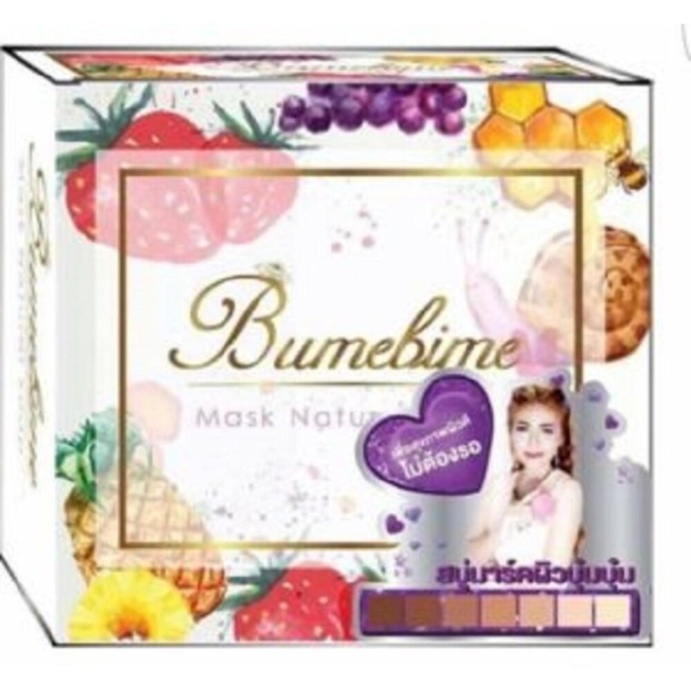 100% GENUINE & SAFE BUMEBIME WHITENING SOAP x 3