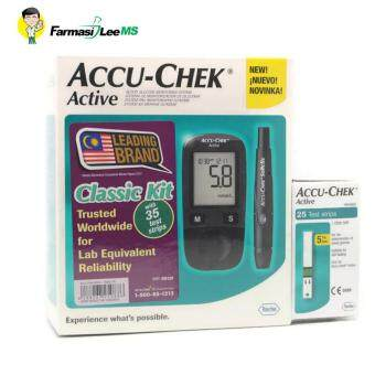 Harga Accu-Chek Active Blood Glucose Monitor Set with 35 strips (Lifetime warranty)