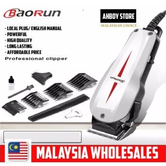 BAORUN ORIGINAL 808 Professional Heavy Duty Hair Clipper ( POTONG RAMBUT ) 57ad43858a