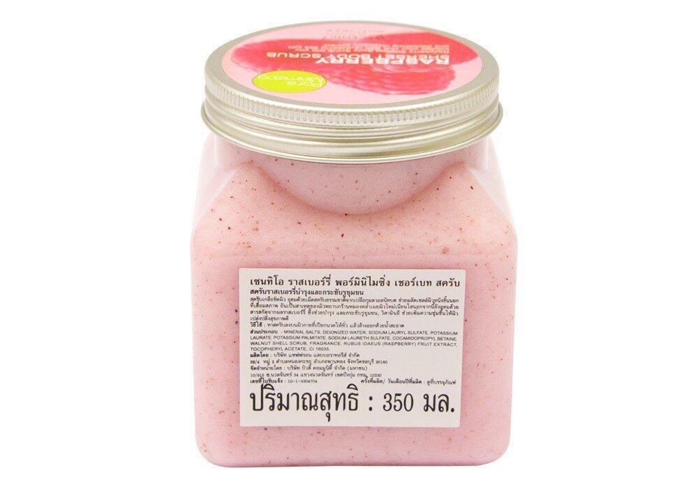 [Beauty Buffet Thailand] Raspberry Pore Minimizing Sherbet Scrub 350ml (Body Scrub)