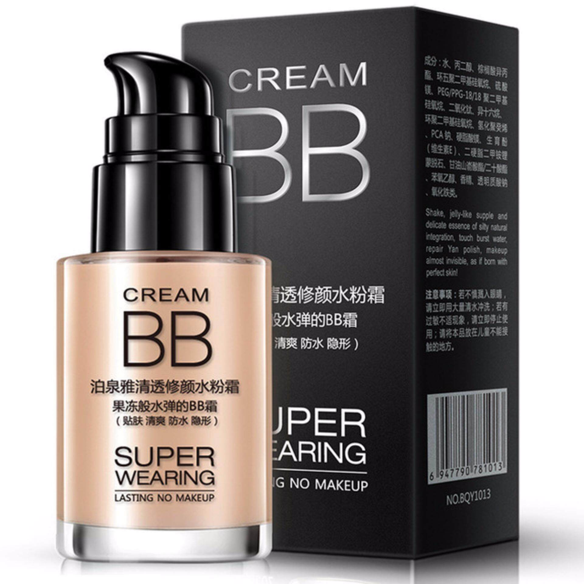Bioaqua Super Wearing Persistent Water Flawless BB Cream Concealer Whitening Moisturizer Oil Control Waterproof Maquaiagem (Natural)