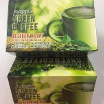 Harga HANNIS GREEN COFFEE (BURN FAT)-100% Naturally FREE Munafie