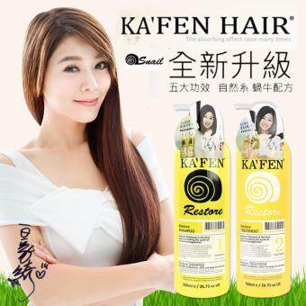 Harga Kafen Snail Restore Treatment 760ml