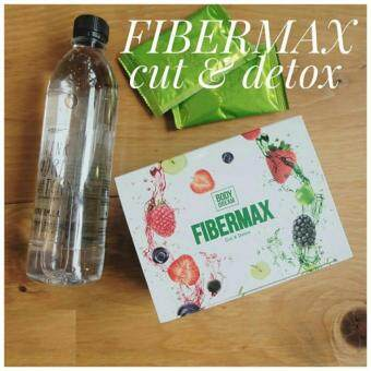 Harga Body Dream Fibermax Cut & Detox