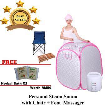 Harga AMGO Portable Steam Sauna + Chair + Foot Massager [FREE 2 PACK HERBAL BATH POWDER]