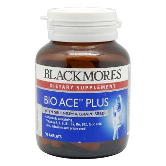 Harga Blackmores Bio Ace Plus 30S