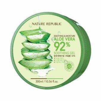 Harga NATURE SPICERY ALOEVERA 92% GEL 300ML