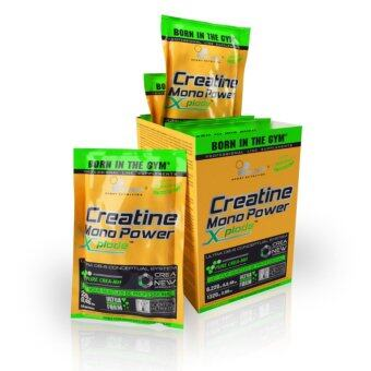Harga CREATINE MONO POWER XPLODE ( 58 SERVINGS )