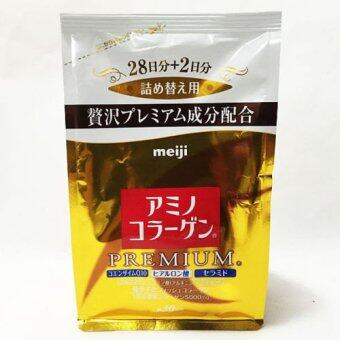Harga 【New: Expiry May.2018】Meiji Amino Collagen Powder Premium Fill Pack (214g)