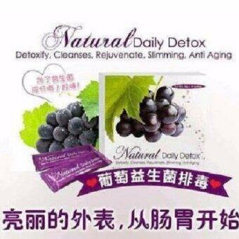 Harga Natural Daily Detox NDD 法国排毒葡萄益生菌 15sachets x 10g