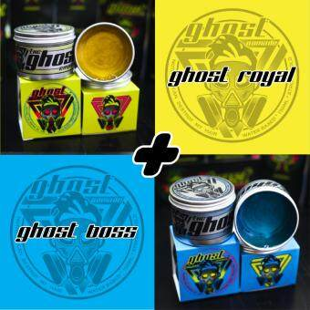 Harga GHOST POMADE ROYAL + BOSS