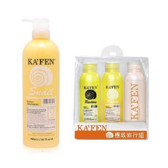 Harga KAFEN Snail Restore Treatment 760ml + Travel Kit [60mlx3]