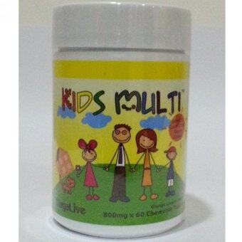 Harga Megalive Kids Multi Chewable Tablets 60+20's (Vitamins & Minerals With Lysine, FOS & Digestive Enzymes)(Exp3/2020)