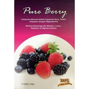Harga Pure Berry Enzyme - Detox Then Loss Weight, Diet 100% Natural Ingredient 2 Boxes