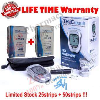 Harga Nipro True Result Blood Glucose Monitor Glucometer With 75 strips(Lifetime warranty)