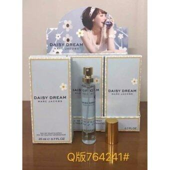 Harga Pocket Perfume - Daisy Dream Marc Jacobs 20ml
