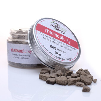Harga Rhassoul Clay Powder (200g) Hair & Facial Mask