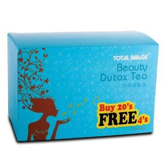 Harga Total Image Beauty Dutox Tea 20 + 4's (detox & slimming)
