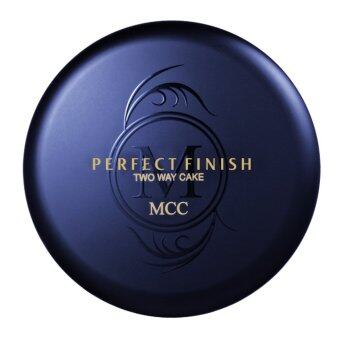 Harga MCC Perfect Finish Two way Cake Natural Beige (PF-TWC21)