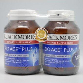 Harga BLACKMORES BIO ACE PLUS 2 X 90´S