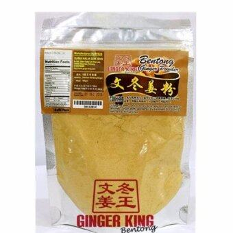 Harga Bentong Ginger Powder 50g