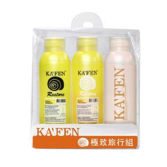Harga Kafen Snail Restore Travel Set 60ml x 3