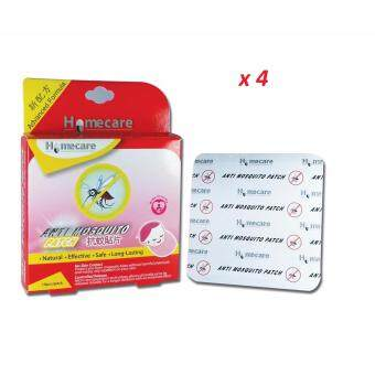Harga MedEx Anti Mosquito Patch x 4 Packs (10s/pack)