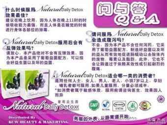 Harga Natural Daily Detox 葡萄益生菌 (10g x 15sachets)
