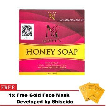 Harga [NEW] Mylea Honey Soap