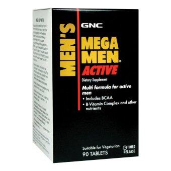 Harga GNC Mega Men Active® 90 Vegetable Tablets