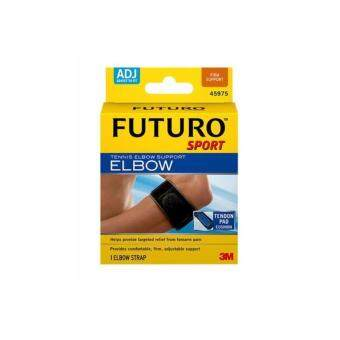 Harga FUTURO SPORT TENNIS ELBOW SUPPORT ADJUSTABLE