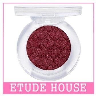 Harga ETUDE HOUSE Look At My Eyes NEW 2g (#RD302)