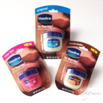 Harga VASELINE LIP THERAPY MINI