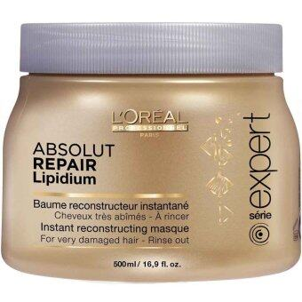 Harga Loreal Absolut Repair Lipidium Hair Masque (500ml)