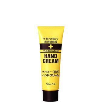 Harga Kiss Me Medicated Hand Cream (Tube) (30g)