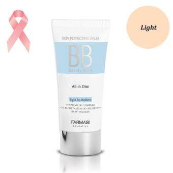 Harga FCC BB Cream (50 ml) - Light 01