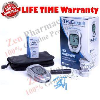 Harga True Result Blood Glucose Monitor Set With 10 Strips(Lifetime warranty)